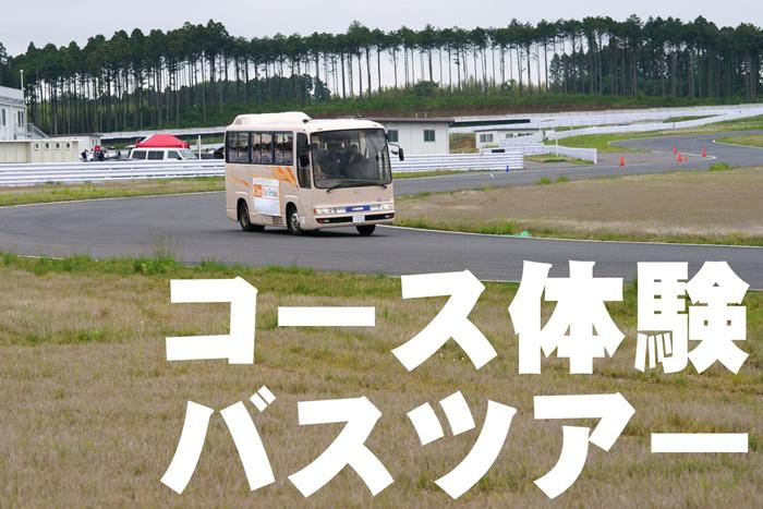 50_20100816194535.jpg