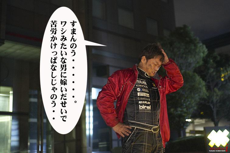 51_20091201142604.jpg