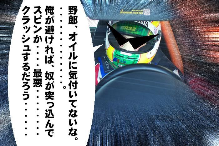 52_20100403224119.jpg