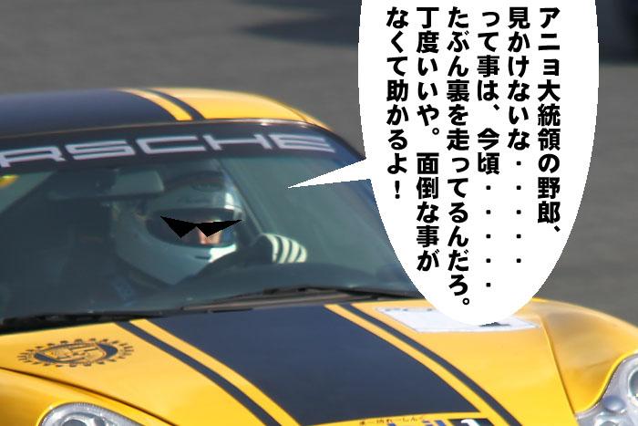 53_20100412005856.jpg