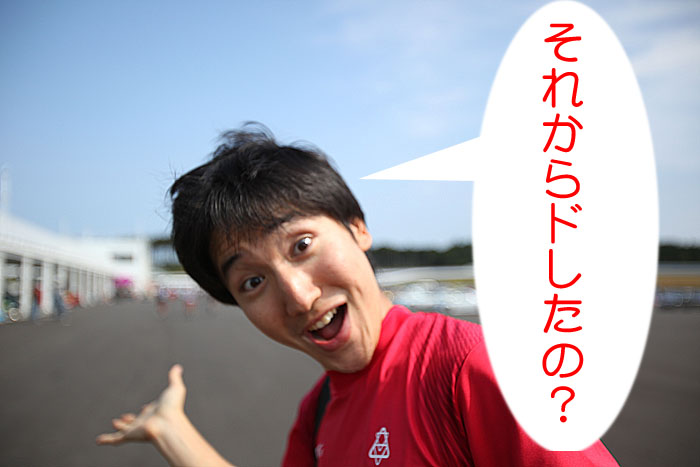59_20091012133111.jpg