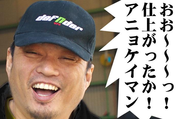 5_20100125171839.jpg