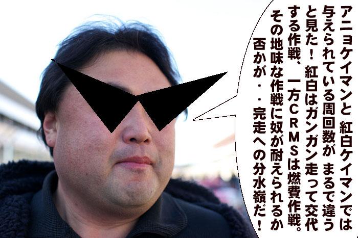 5_20100416234526.jpg