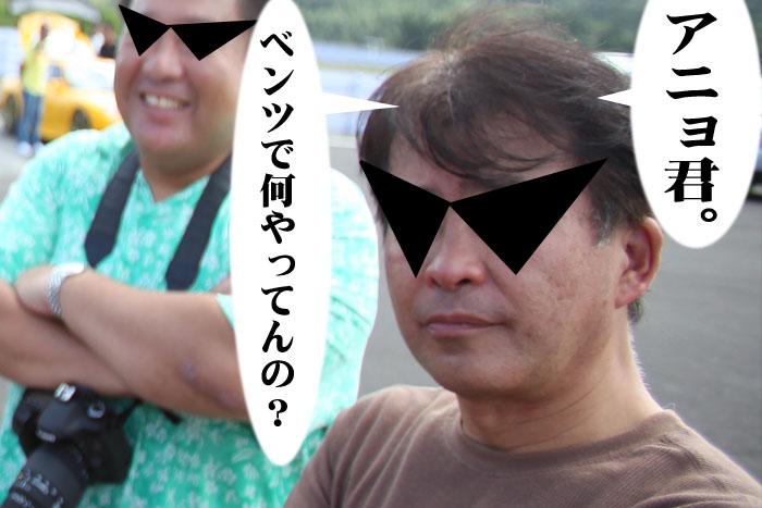 64_20091012133219.jpg
