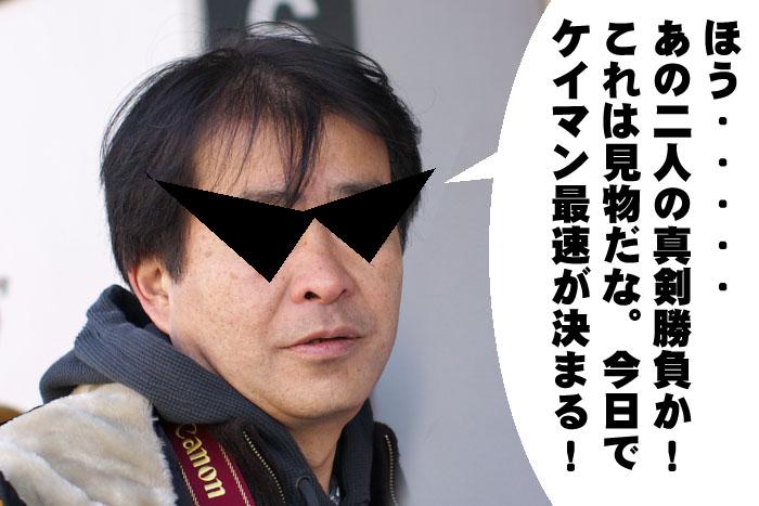 64_20100412010032.jpg