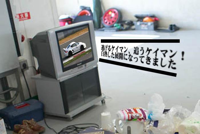 65_20100412010032.jpg