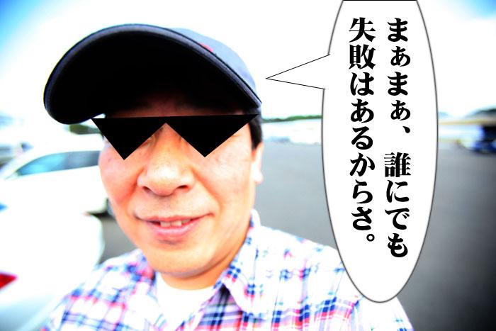 66_20091012133314.jpg