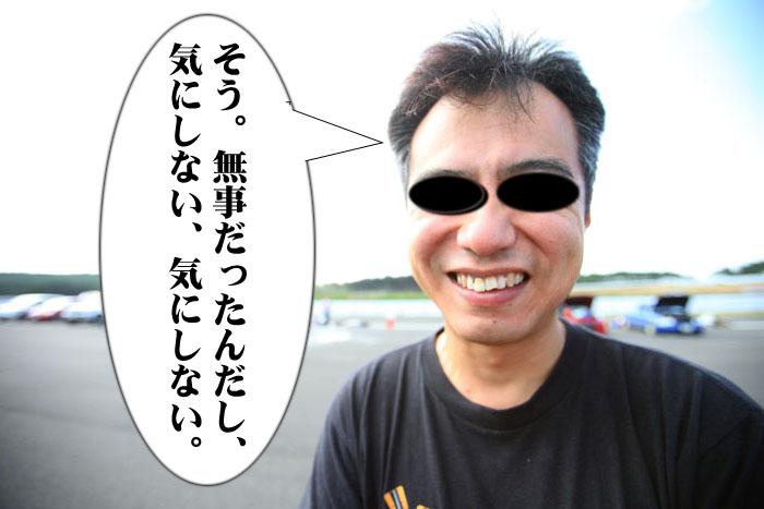 67_20091012133314.jpg