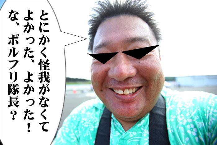 68_20091012133314.jpg