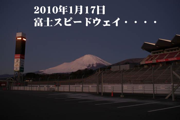 6_20100205084043.jpg