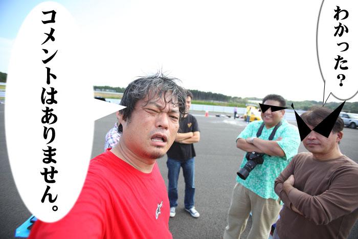 71_20091012133314.jpg