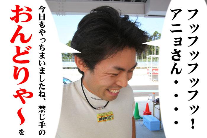 72_20091012133436.jpg