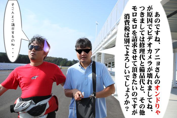 74_20091012133436.jpg