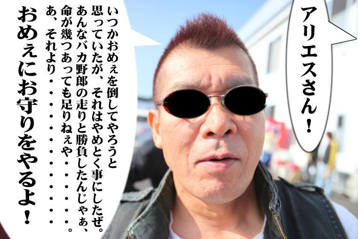 76_20091012133436.jpg