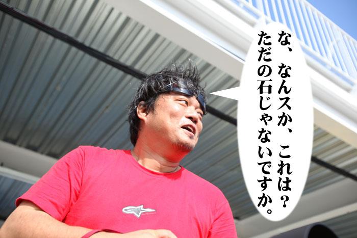 78_20091012133557.jpg