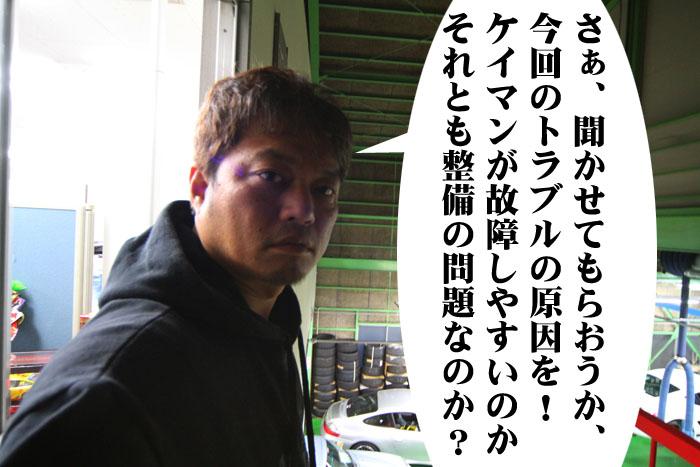 7_20091202174219.jpg