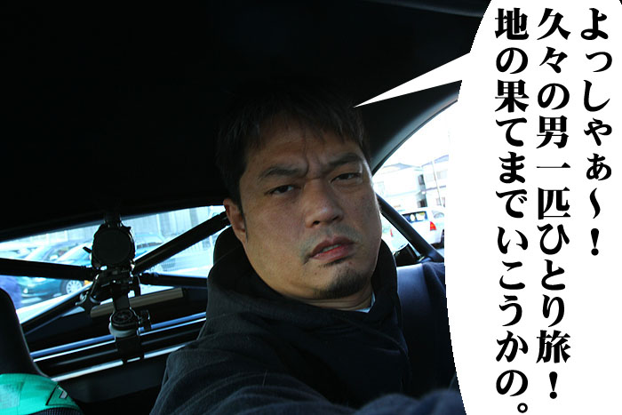7_20100125171838.jpg