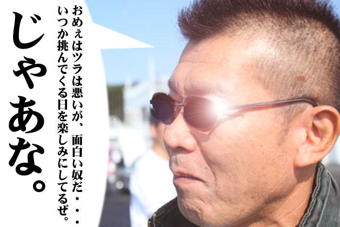 80_20091012133557.jpg