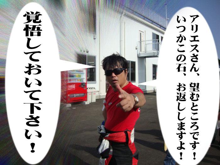 81_20091012133557.jpg