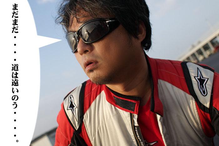 84_20091012133635.jpg