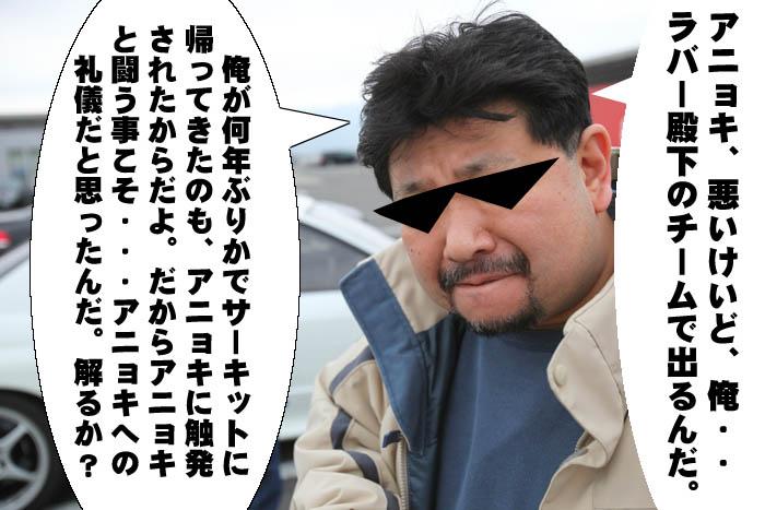 86_20091224022252.jpg