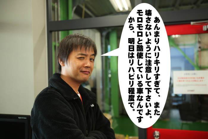 8_20091218212658.jpg