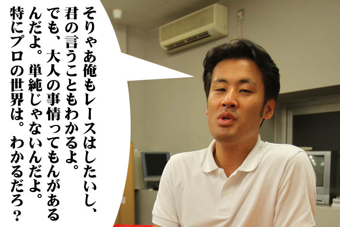 9_20090924233010.jpg
