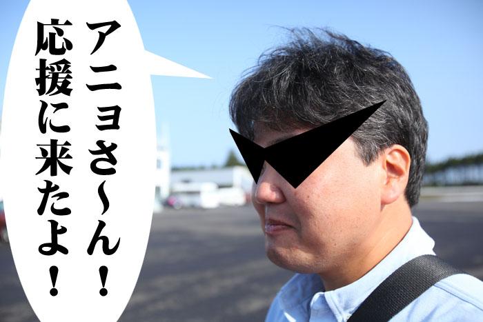 9_20091010231030.jpg