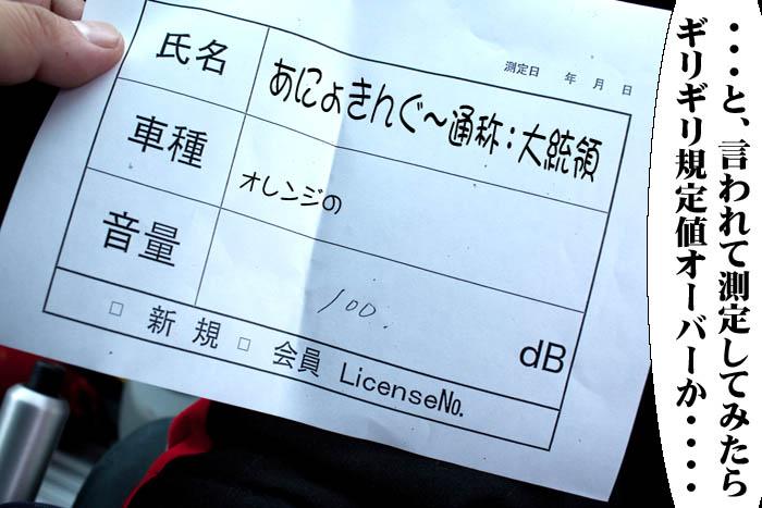 9_20100816194109.jpg