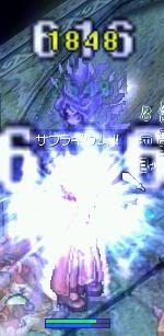 screentyr124.jpg
