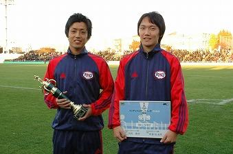 20081123Ⅰリ表彰