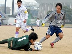 20081211遠藤ゴル前