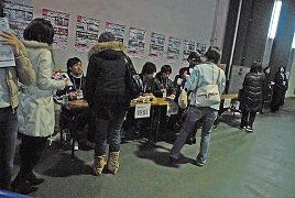20090111サイン会3