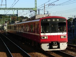 train20081121 001