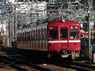 train20081121 002