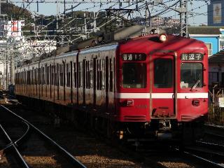 train20081121 003