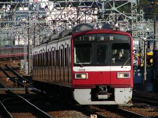 train20081121 004