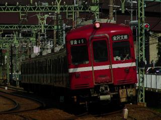 train20081201 001