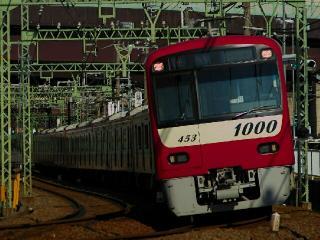 train20081201 002