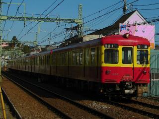 train20081201 003