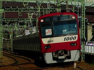 train20081201 005
