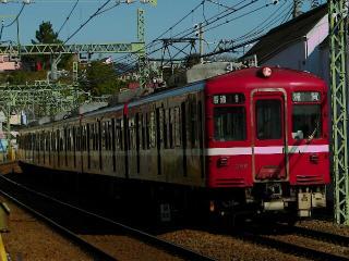 train20081201 006