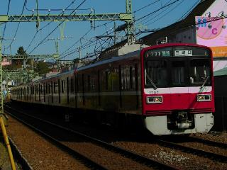 train20081201 007