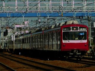 train20081201 008