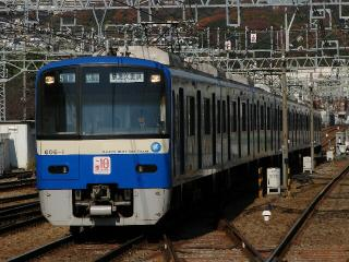 train20081201 009