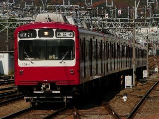 train20081201 010