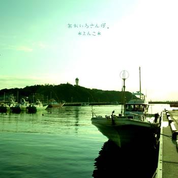 江ノ島と港