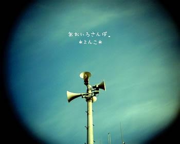 VQ1015*町内放送