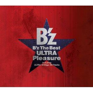 Bz_best.jpg