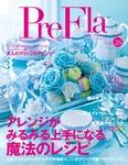 PreFla_2_20110115174530.jpg